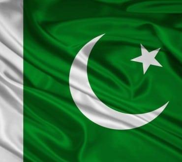 pakistani lipp