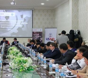 foto_kõrgõzstan_veeb