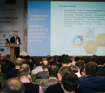 The 3rd Forum for IT Managers of Ukraine